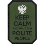 "Патч ""Keep calm and wait for polite people"", ПВХ, олива, 5 x 7.5 см"