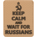 "Патч ""Keep calm and wait for Russians"", ПВХ, тан, 5.7 x 6.8 см"
