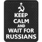 "Патч ""Keep calm and wait for Russians"", ПВХ, черный, 5.7 x 6.8 см"