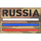 "Патч ""Russia + триколор"", multicam, 8 x 5 см (Call Sign Patch)"