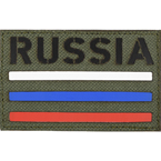 "Патч ""Russia + триколор"", олива, 8 x 5 см (Call Sign Patch)"