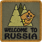 "Патч ""Welcome to Russia"", 6.5 x 6.5 см"